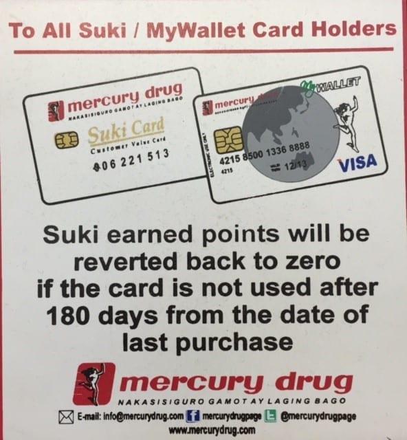 suki-card